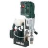 METABO MAG 28 LTX 32 (600334500) CORDLESS MAGNETIC CORE DRILL
